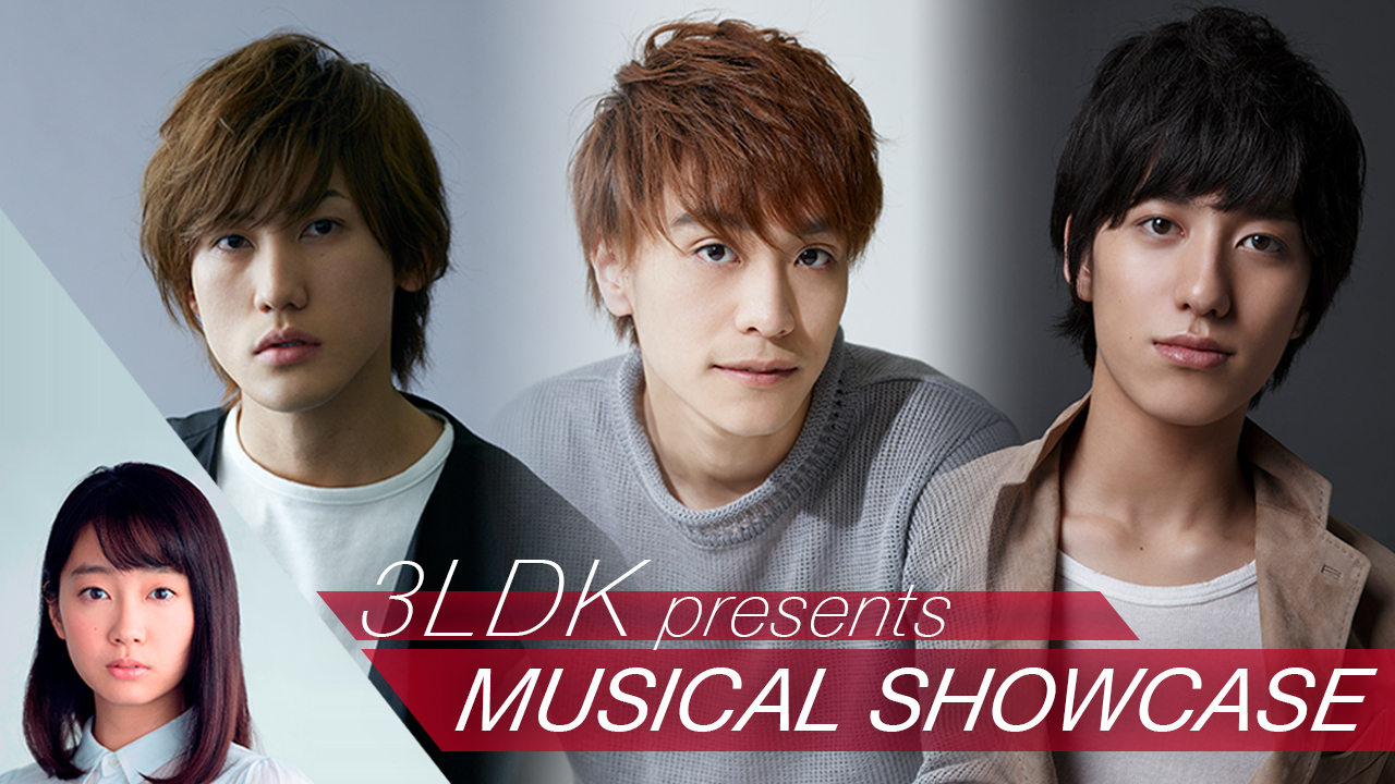 「3LDK presents MUSICAL SHOWCASE」