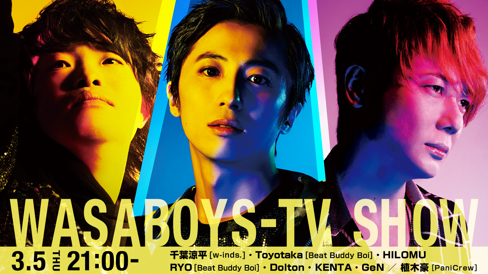 WASABOYS-TV SHOW